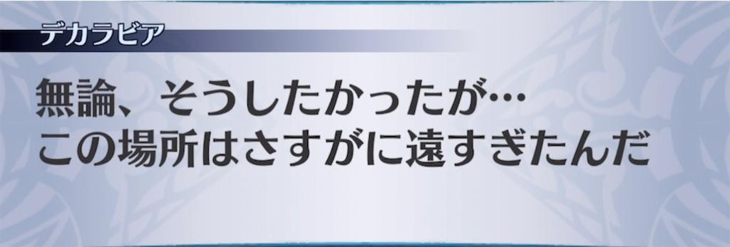 f:id:seisyuu:20210405221009j:plain