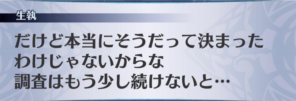 f:id:seisyuu:20210405221851j:plain