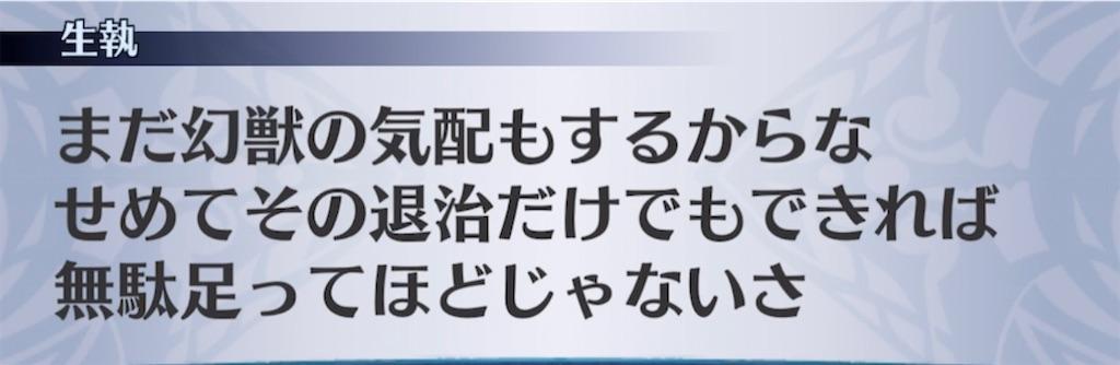 f:id:seisyuu:20210405221857j:plain