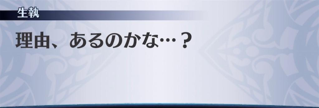 f:id:seisyuu:20210406174634j:plain