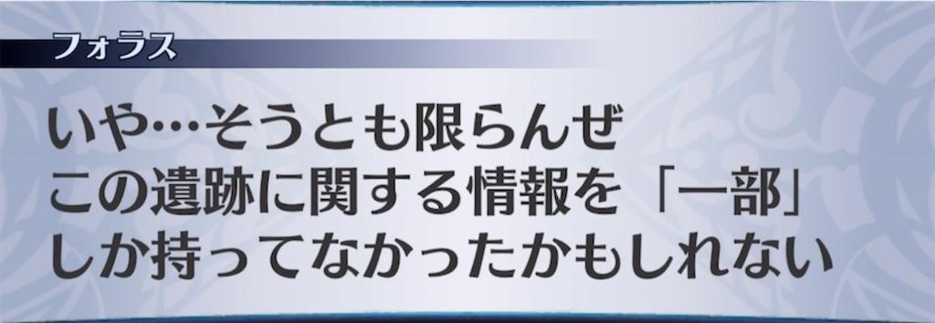 f:id:seisyuu:20210406183919j:plain