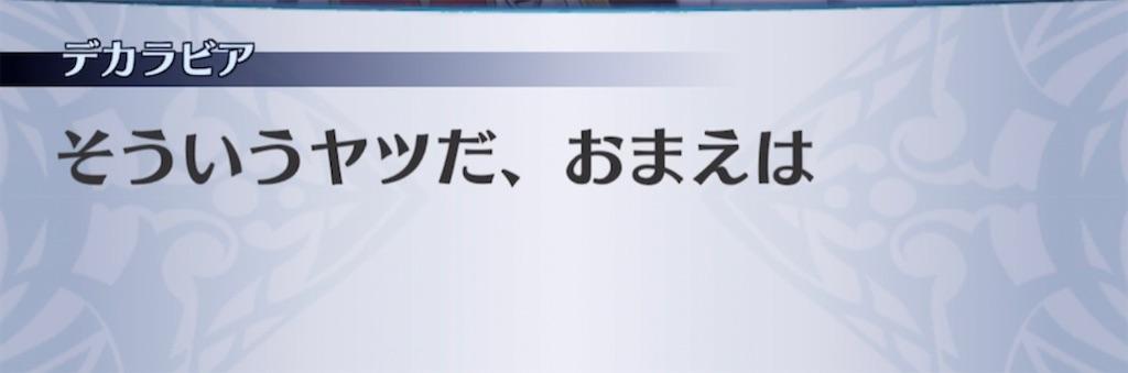 f:id:seisyuu:20210406194800j:plain