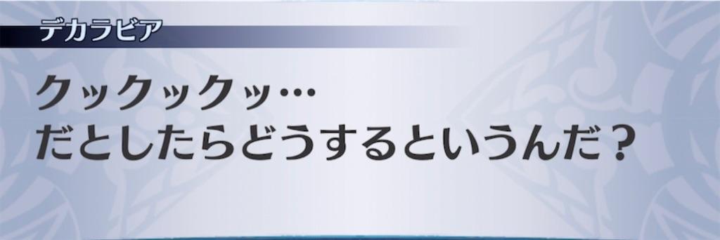 f:id:seisyuu:20210406194917j:plain