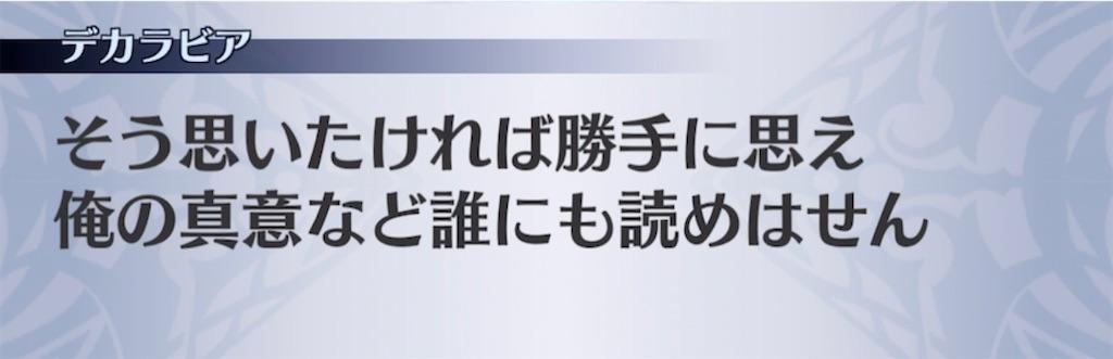 f:id:seisyuu:20210406195021j:plain