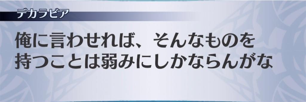 f:id:seisyuu:20210406195135j:plain