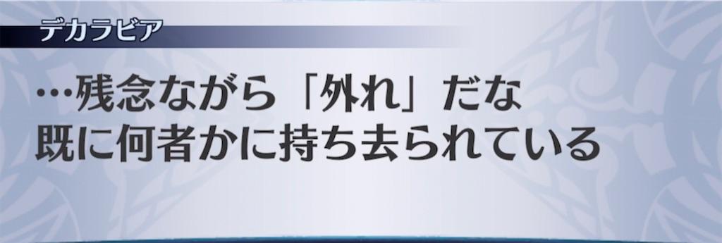 f:id:seisyuu:20210406201825j:plain
