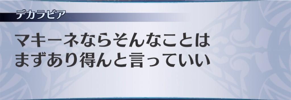 f:id:seisyuu:20210406202005j:plain