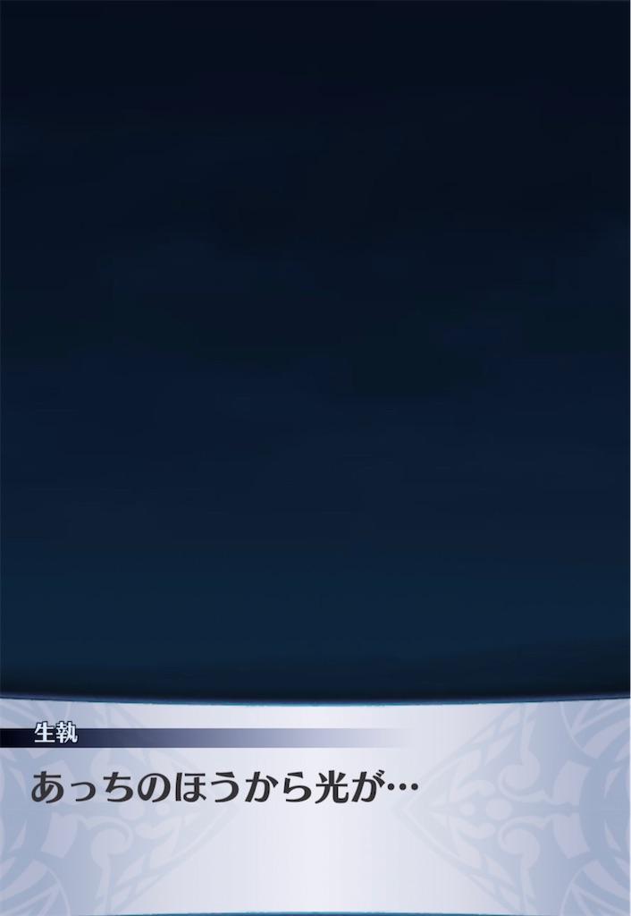 f:id:seisyuu:20210406234508j:plain