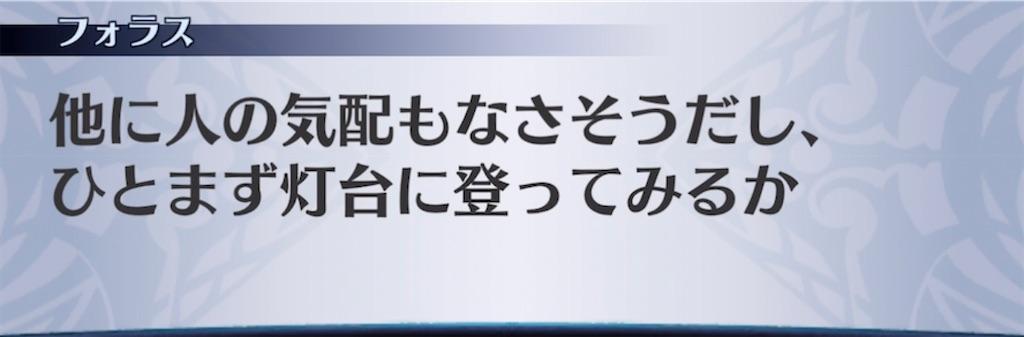 f:id:seisyuu:20210407203731j:plain