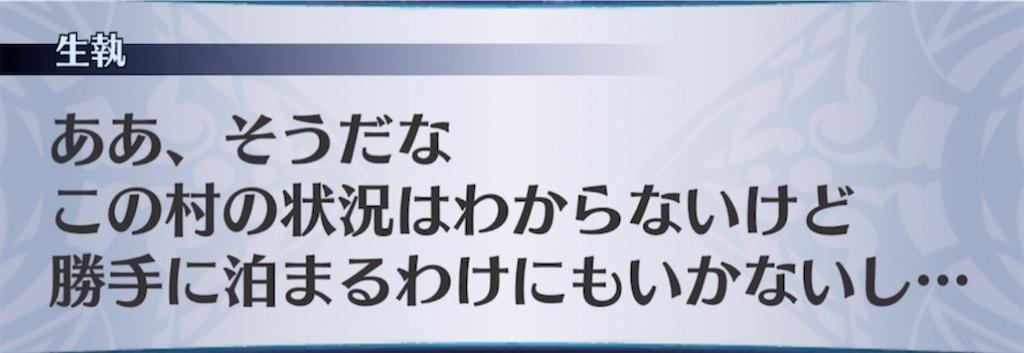 f:id:seisyuu:20210407203737j:plain
