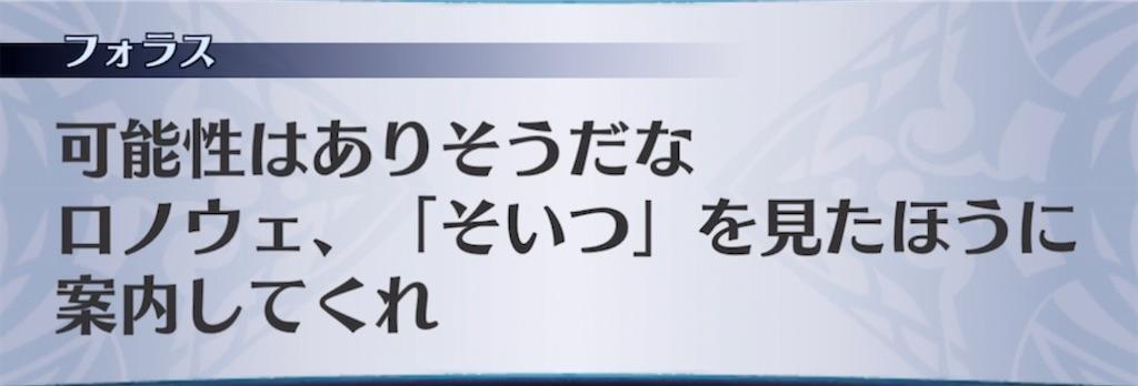 f:id:seisyuu:20210407203918j:plain