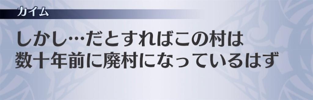 f:id:seisyuu:20210407204119j:plain