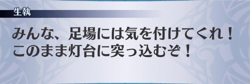 f:id:seisyuu:20210407204333j:plain