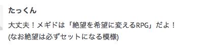 f:id:seisyuu:20210408171537p:plain