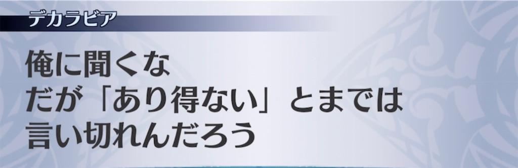 f:id:seisyuu:20210409185427j:plain