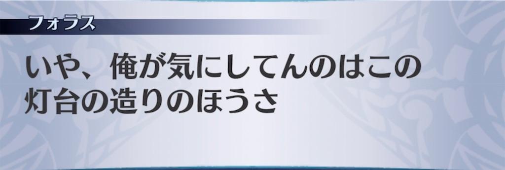 f:id:seisyuu:20210409191918j:plain