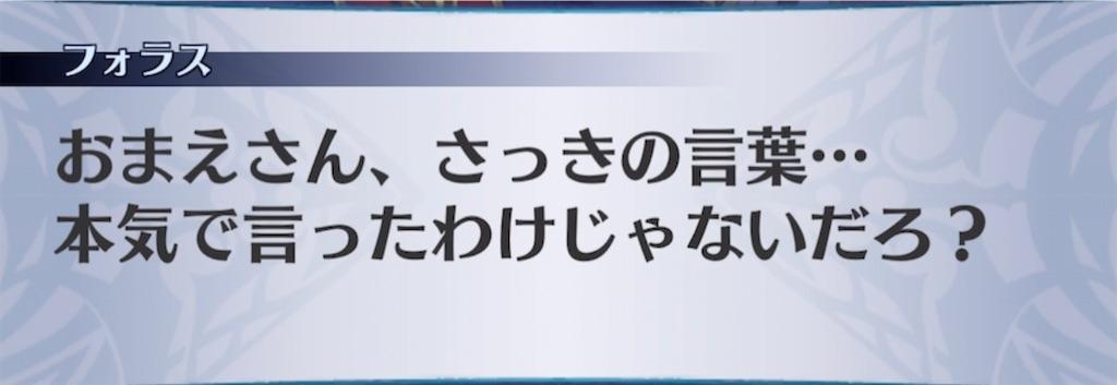 f:id:seisyuu:20210409193941j:plain