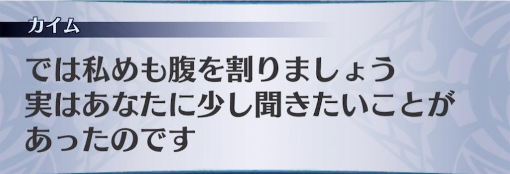 f:id:seisyuu:20210409194412j:plain