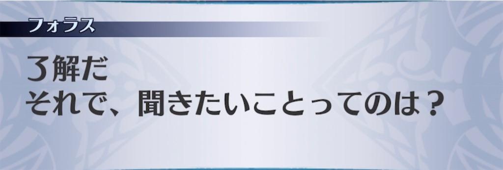 f:id:seisyuu:20210409194501j:plain
