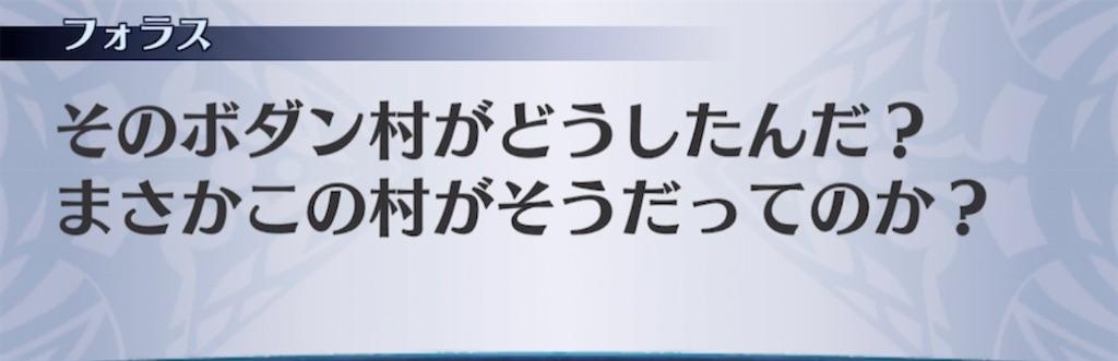 f:id:seisyuu:20210409210647j:plain