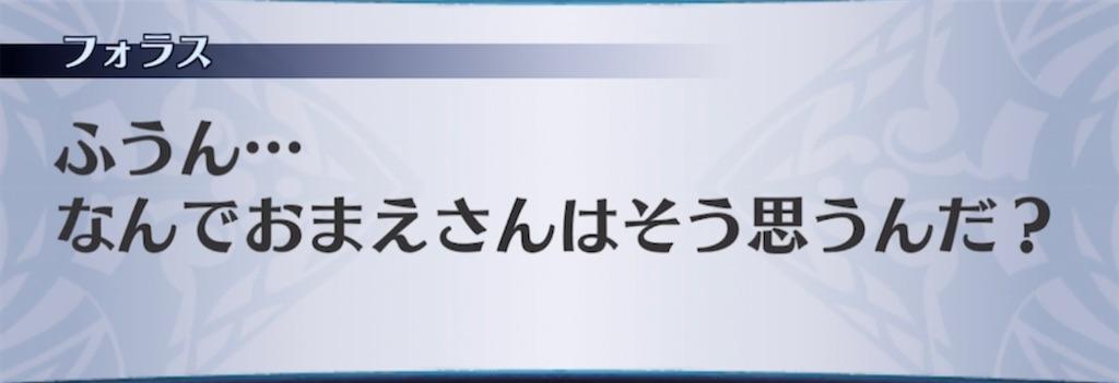 f:id:seisyuu:20210409210741j:plain
