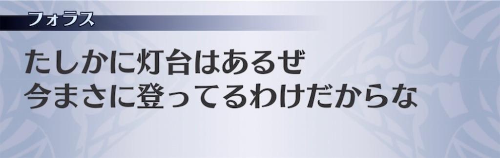 f:id:seisyuu:20210409210749j:plain