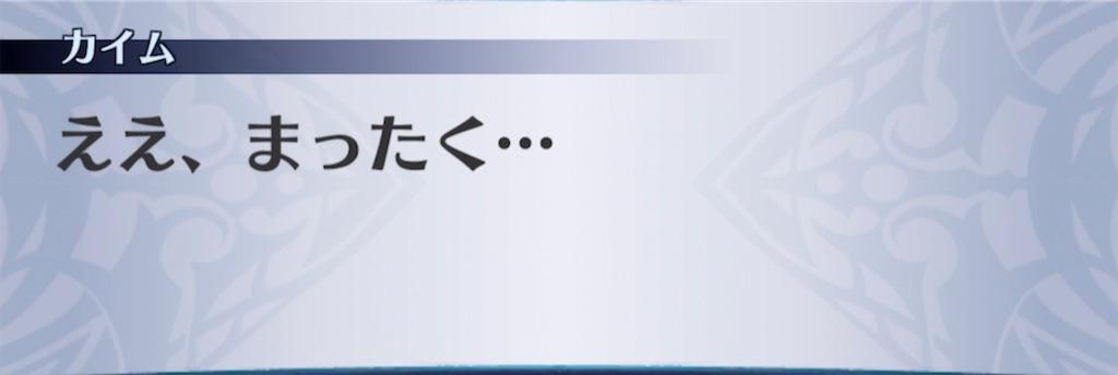 f:id:seisyuu:20210409211150j:plain