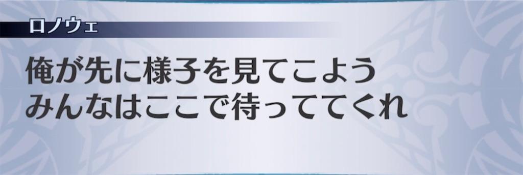 f:id:seisyuu:20210410195444j:plain