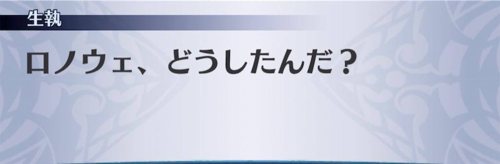 f:id:seisyuu:20210410195623j:plain