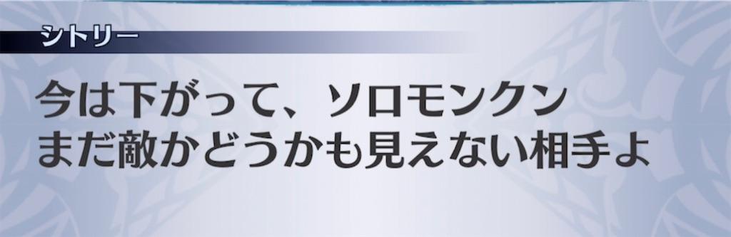 f:id:seisyuu:20210410200108j:plain