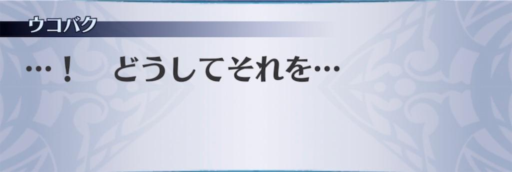 f:id:seisyuu:20210410200509j:plain