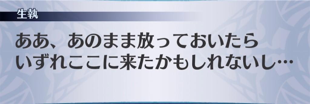 f:id:seisyuu:20210410200856j:plain