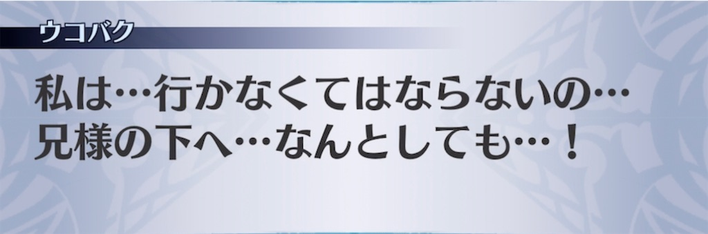 f:id:seisyuu:20210410204518j:plain