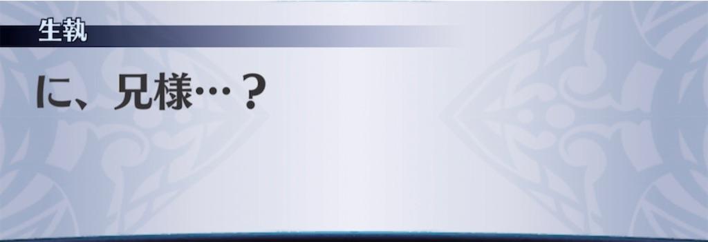 f:id:seisyuu:20210410204521j:plain