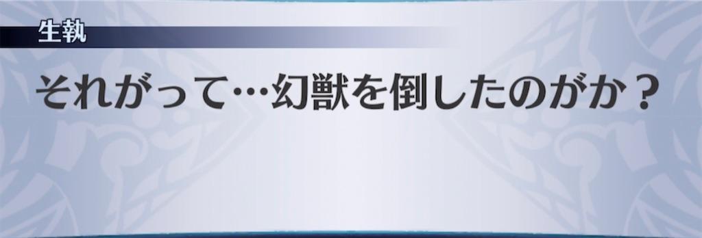 f:id:seisyuu:20210411020857j:plain