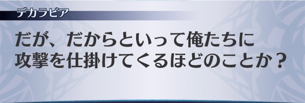 f:id:seisyuu:20210411025813j:plain