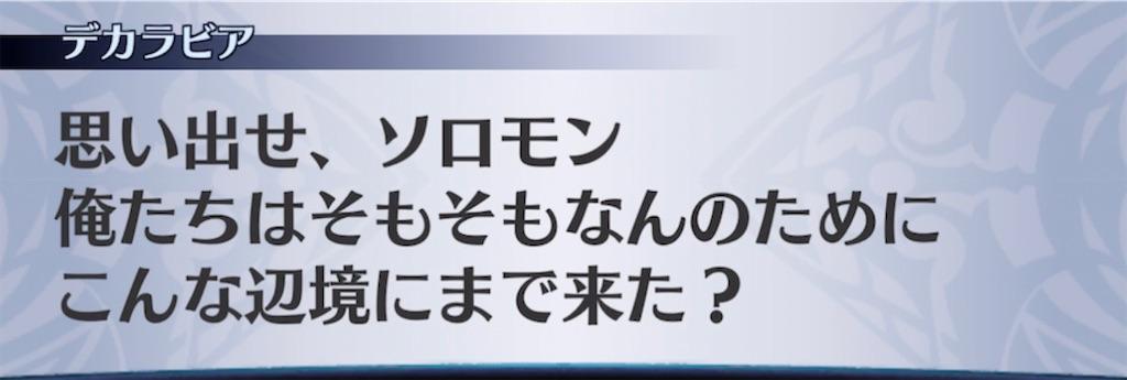 f:id:seisyuu:20210411030228j:plain