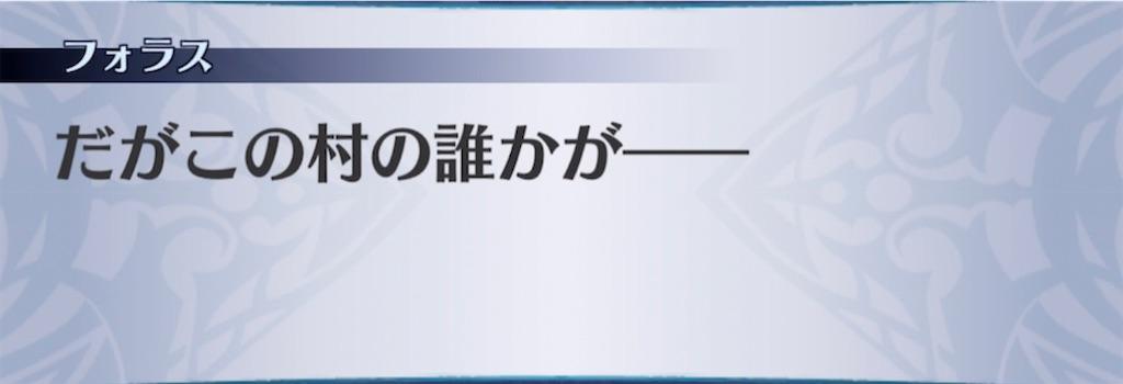 f:id:seisyuu:20210411031417j:plain