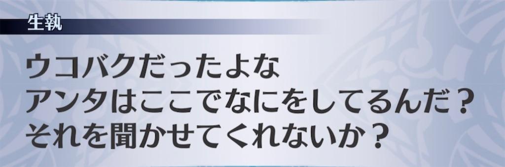 f:id:seisyuu:20210411032328j:plain