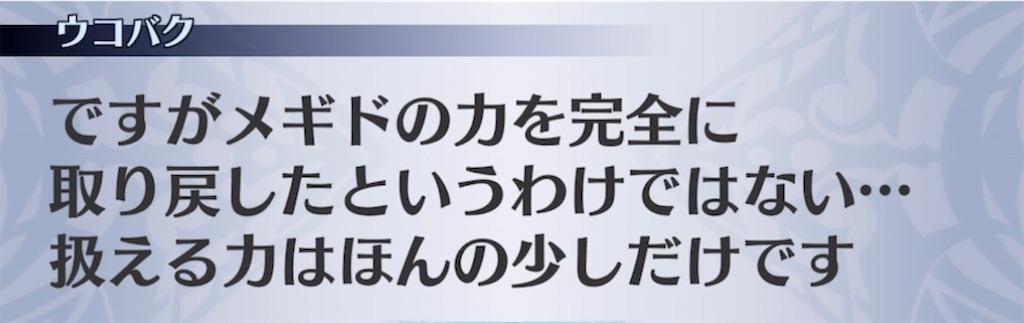 f:id:seisyuu:20210411033523j:plain