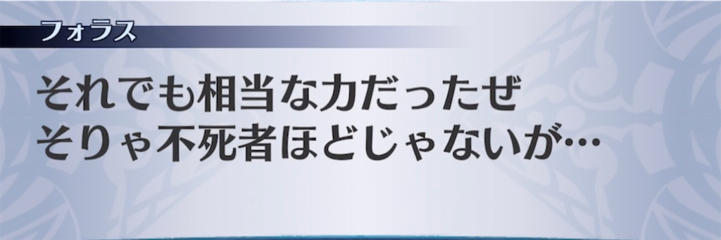 f:id:seisyuu:20210411033558j:plain