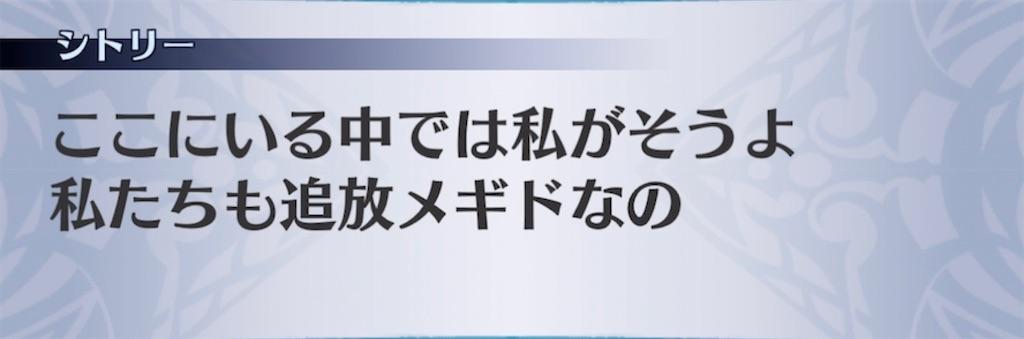 f:id:seisyuu:20210411160059j:plain