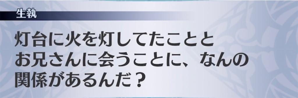 f:id:seisyuu:20210411161212j:plain