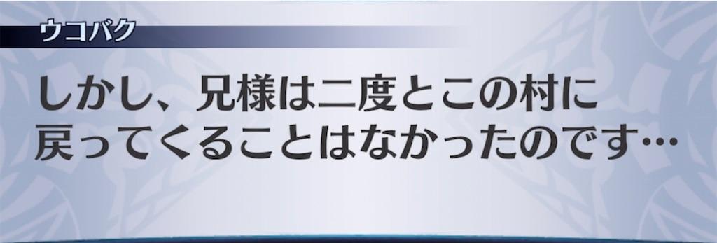 f:id:seisyuu:20210411161915j:plain