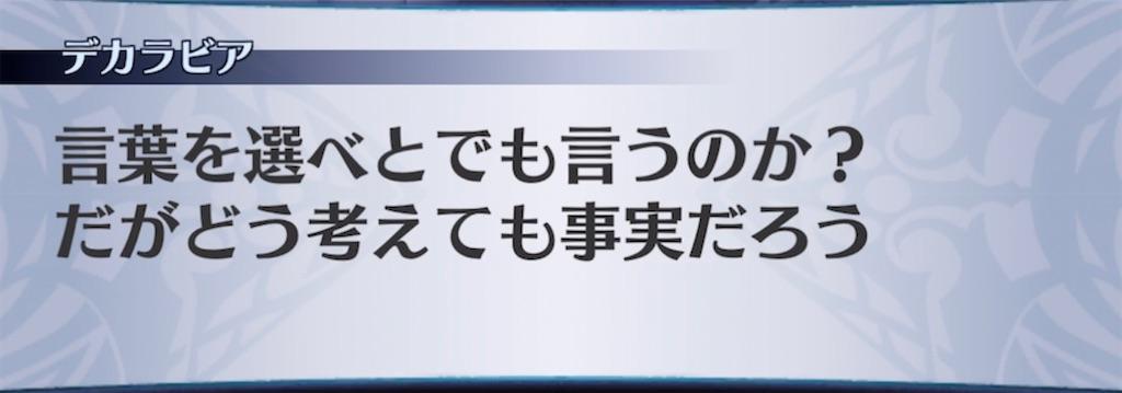 f:id:seisyuu:20210411191327j:plain