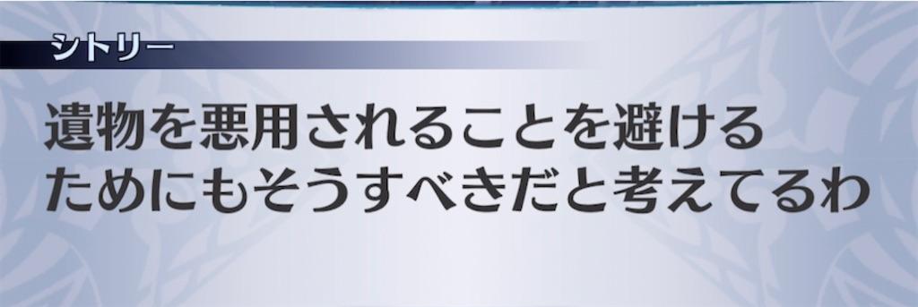 f:id:seisyuu:20210411191625j:plain