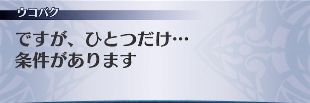 f:id:seisyuu:20210411191743j:plain