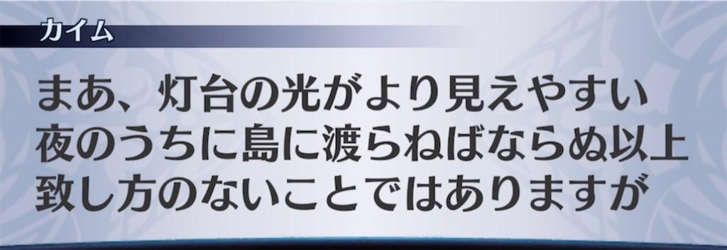 f:id:seisyuu:20210412195620j:plain