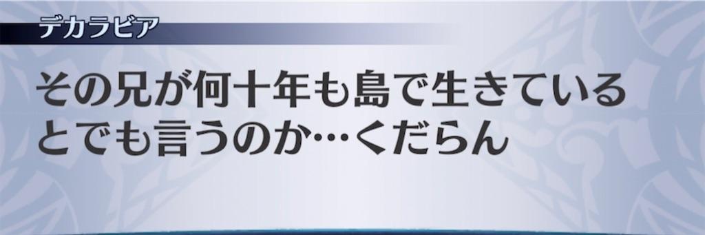 f:id:seisyuu:20210412200844j:plain