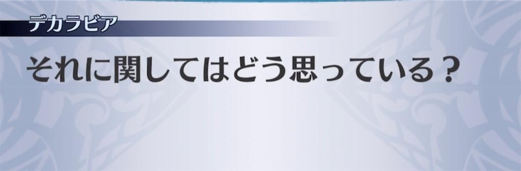 f:id:seisyuu:20210412200951j:plain
